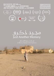 Just Another Memory, Global Migration Film Festival